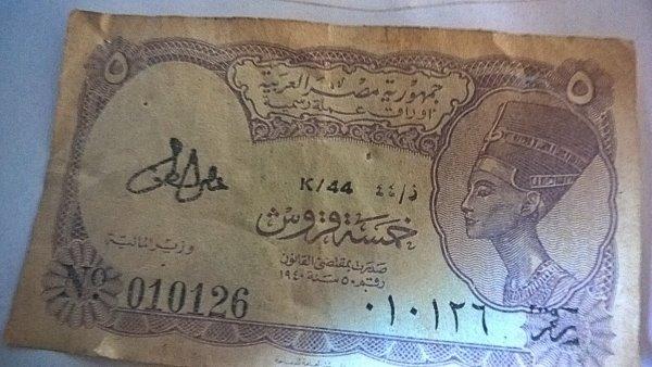 Geld Die ägyptische Währung ägypten Schoener Reisen Forum